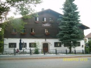 Appartement-Pension Zum Säumer, 3 Sterne Appartement-Pension Zum Säumer in Haidmühle, Niederbayern OT Bisch