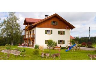 Hausansicht Ferienwohnung Hartmann, Ferienwohnung Ostallgäu in Wald, Ostallgäu